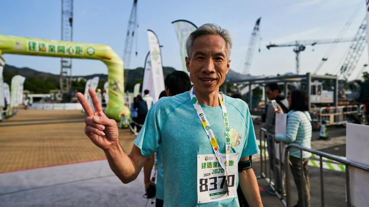 建造業開心跑暨嘉年華2020 - 10公里賽及3公里開心跑-080