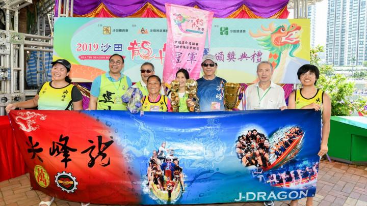 建造業議會魯班盃龍舟競賽2019-158