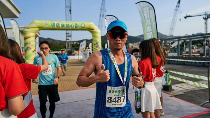 建造業開心跑暨嘉年華2020 - 10公里賽及3公里開心跑-079