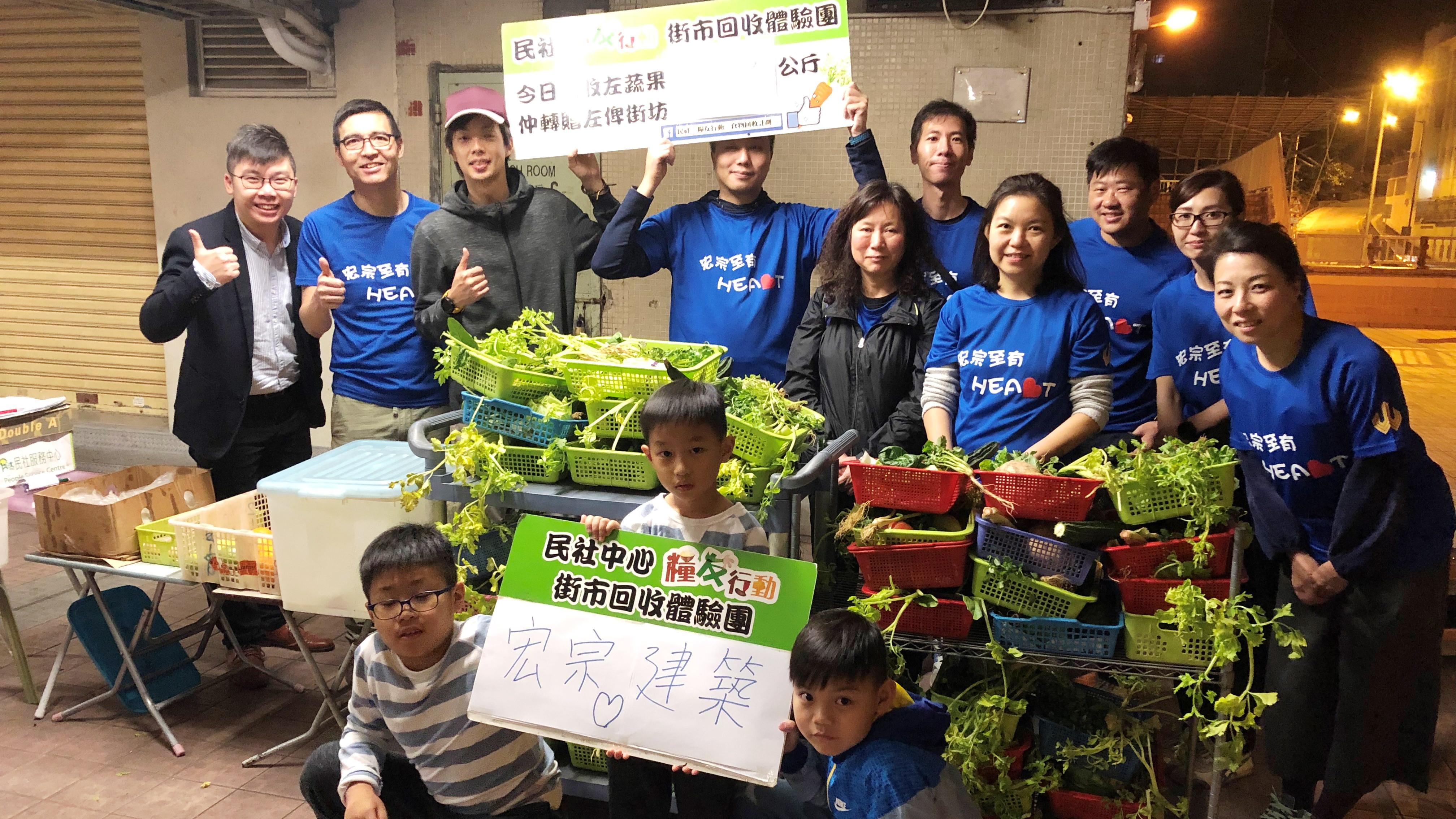 [義工] 宏宗 - 回收街市食物體驗團