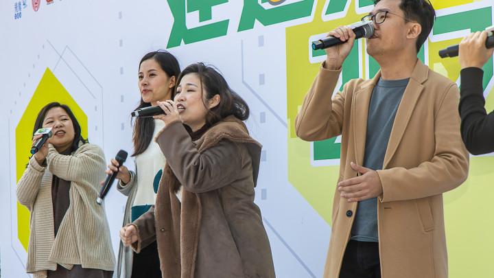 建造業開心跑暨嘉年華2020 - 舞台表演-051