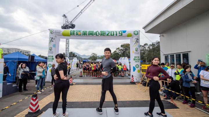 建造業開心跑暨嘉年華2019 - 起步鳴槍-029