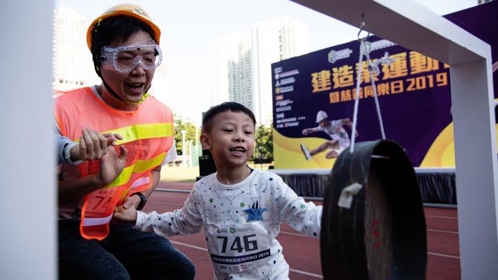 建造業運動會暨慈善同樂日2019 - 親子障礙賽-032