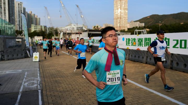 建造業開心跑暨嘉年華2020 - 10公里賽及3公里開心跑-041