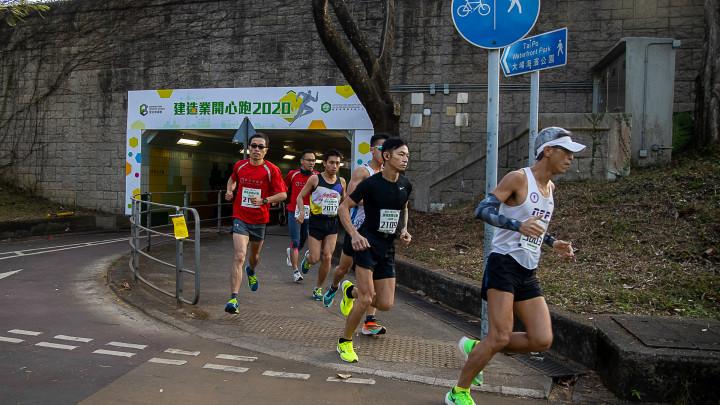 建造業開心跑暨嘉年華2020 - 10公里賽及3公里開心跑-242
