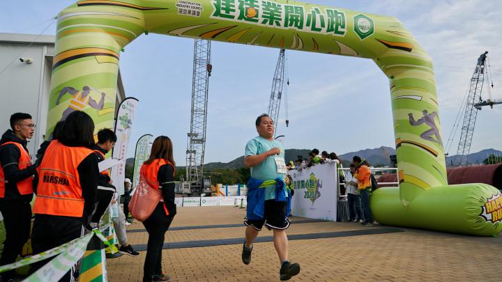 建造業開心跑暨嘉年華2020 - 10公里賽及3公里開心跑-126