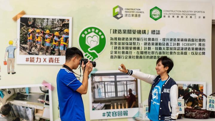 建造業乒乓球比賽暨嘉年華2019-場外花絮-043