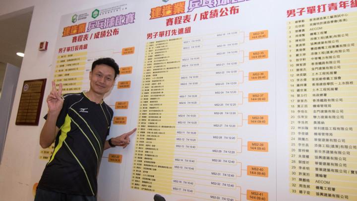 建造業乒乓球比賽2019-初賽-075