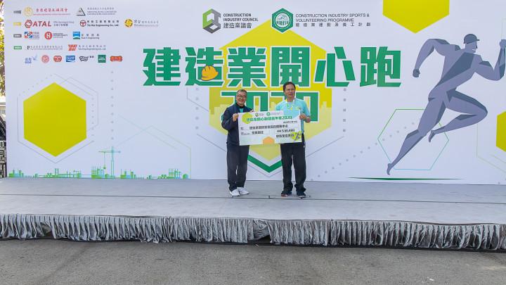 建造業開心跑暨嘉年華2020 - 頒獎典禮-048