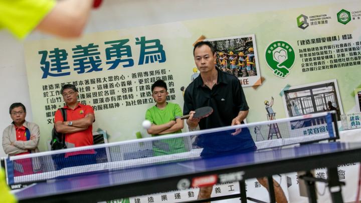 建造業乒乓球比賽暨嘉年華2019-賽事重溫-259