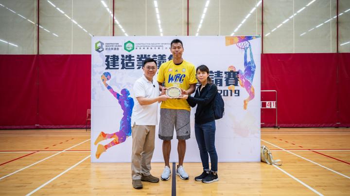 建造業議會籃球邀請賽2019決賽-145