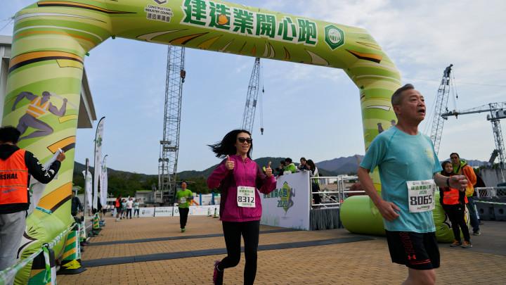 建造業開心跑暨嘉年華2020 - 10公里賽及3公里開心跑-091