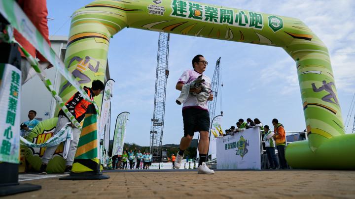 建造業開心跑暨嘉年華2020 - 10公里賽及3公里開心跑-106