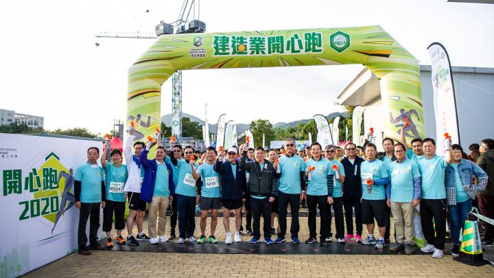 建造業開心跑暨嘉年華2020 - 10公里賽及3公里開心跑-133