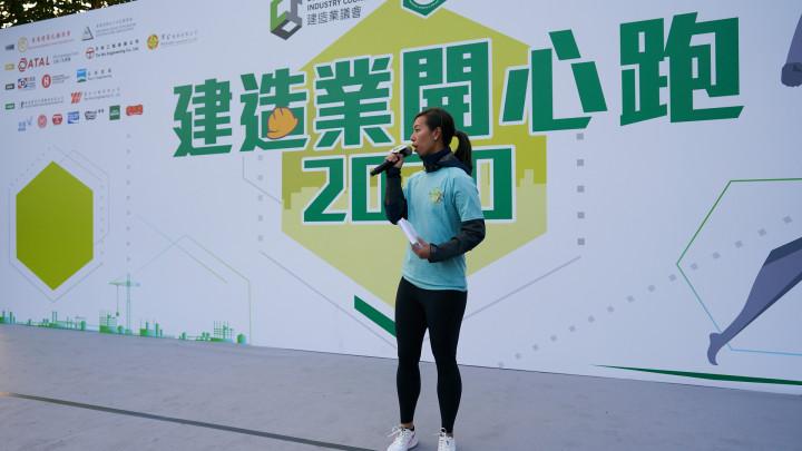 建造業開心跑暨嘉年華2020 - 舞台表演-018