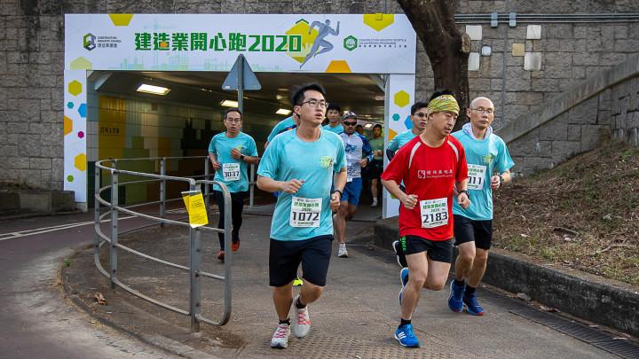 建造業開心跑暨嘉年華2020 - 10公里賽及3公里開心跑-254
