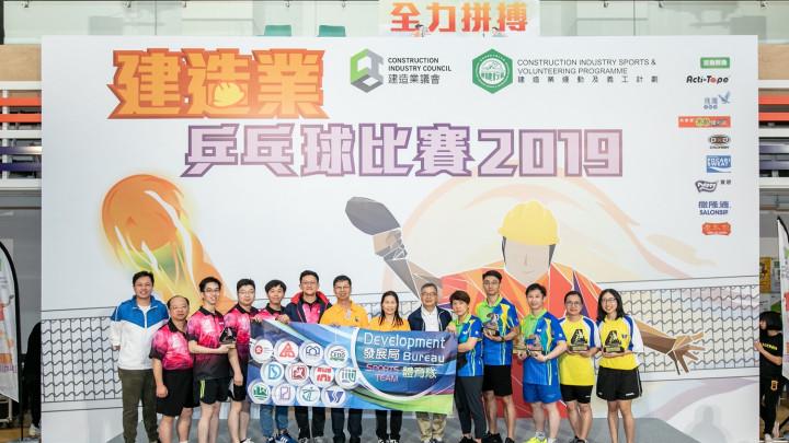 建造業乒乓球比賽暨嘉年華2019-場外花絮-047