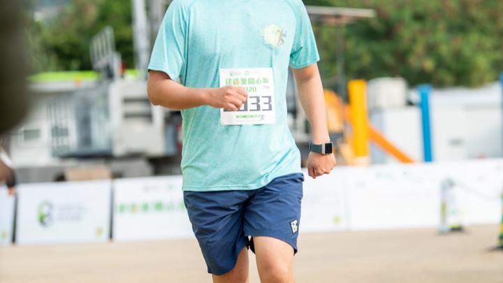建造業開心跑暨嘉年華2020 - 10公里賽及3公里開心跑-219