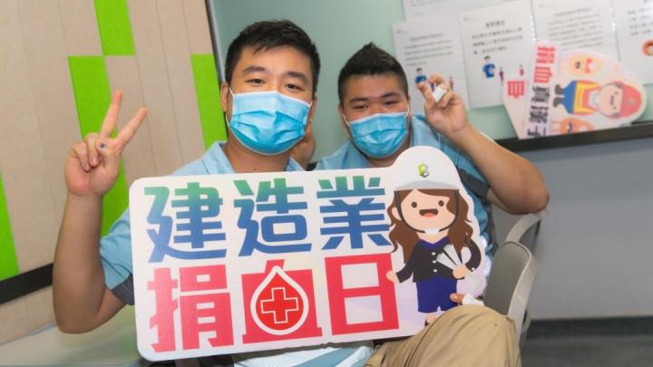 建造業捐血日2020 - 香港建造學院上水院校-061