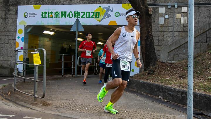 建造業開心跑暨嘉年華2020 - 10公里賽及3公里開心跑-245