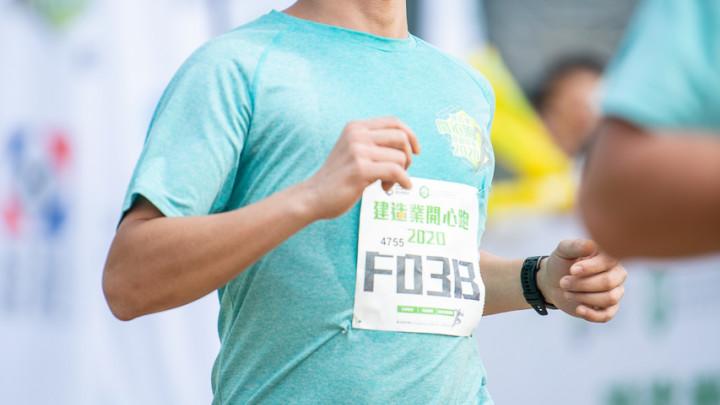 建造業開心跑暨嘉年華2020 - 10公里賽及3公里開心跑-171