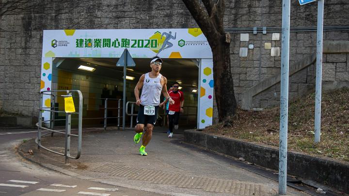 建造業開心跑暨嘉年華2020 - 10公里賽及3公里開心跑-244