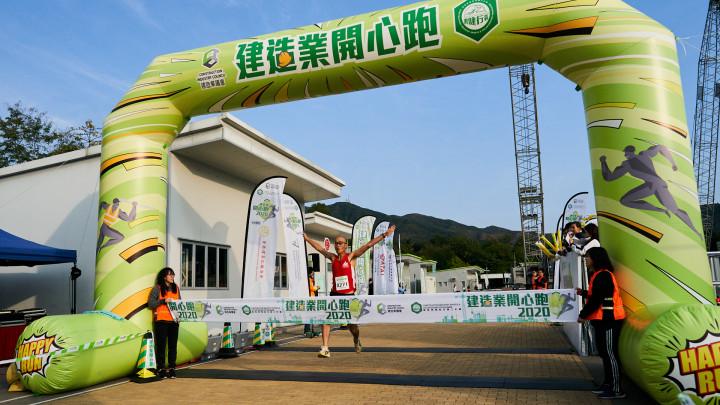 建造業開心跑暨嘉年華2020 - 10公里賽及3公里開心跑-069