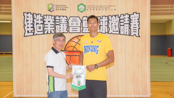 2018建造業議會籃球邀請賽-061
