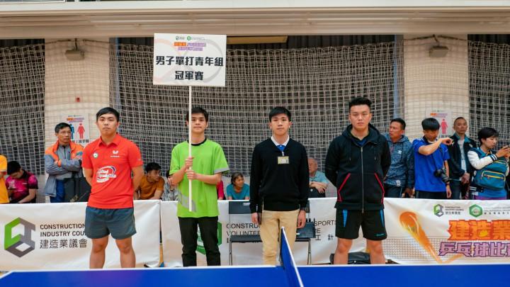 建造業乒乓球比賽暨嘉年華2019-賽事重溫-365