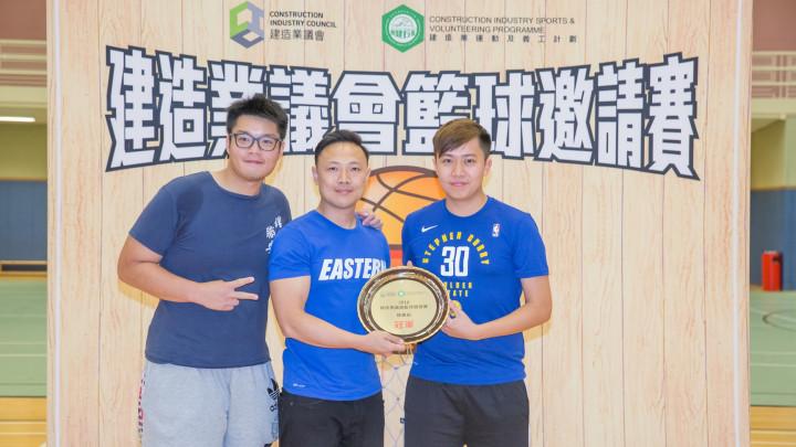 2018建造業議會籃球邀請賽-069