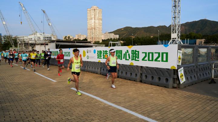 建造業開心跑暨嘉年華2020 - 10公里賽及3公里開心跑-038