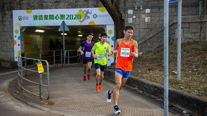 建造業開心跑暨嘉年華2020 - 10公里賽及3公里開心跑-240