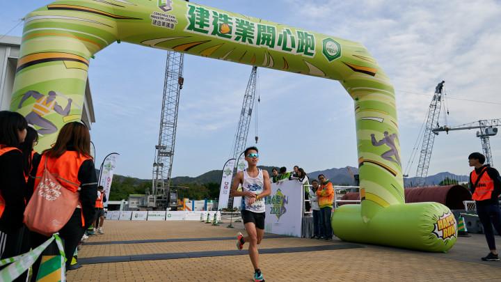 建造業開心跑暨嘉年華2020 - 10公里賽及3公里開心跑-119