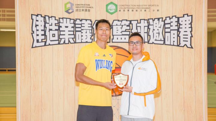 2018建造業議會籃球邀請賽-062