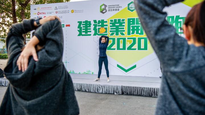 建造業開心跑暨嘉年華2020 - 舞台表演-041