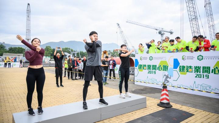 建造業開心跑暨嘉年華2019 - 起步鳴槍-006