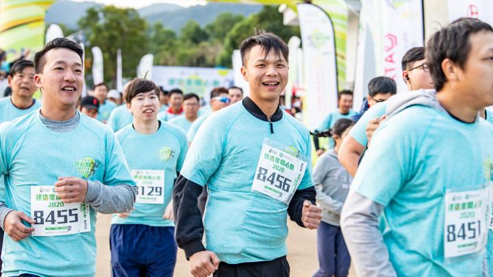 建造業開心跑暨嘉年華2020 - 10公里賽及3公里開心跑-150