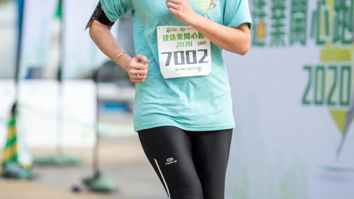 建造業開心跑暨嘉年華2020 - 10公里賽及3公里開心跑-234