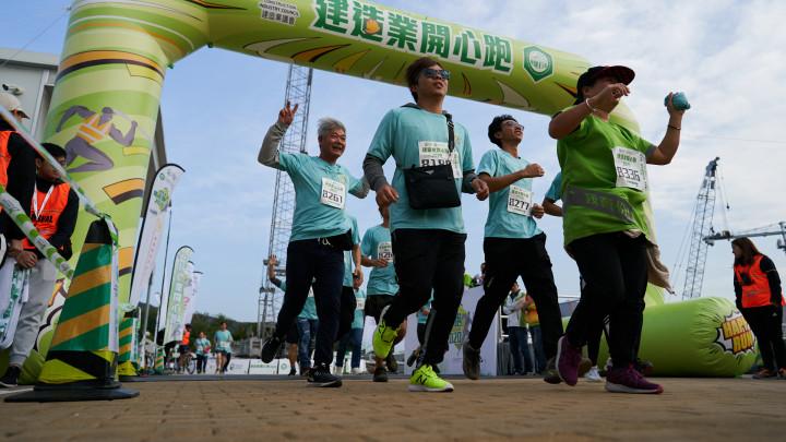建造業開心跑暨嘉年華2020 - 10公里賽及3公里開心跑-109