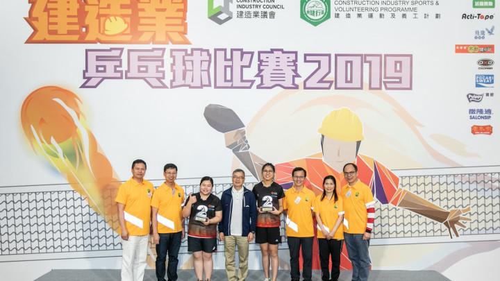 建造業乒乓球比賽暨嘉年華2019-場外花絮-049