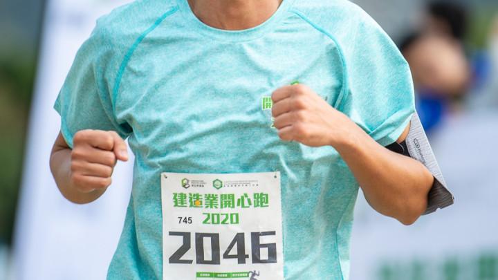 建造業開心跑暨嘉年華2020 - 10公里賽及3公里開心跑-155