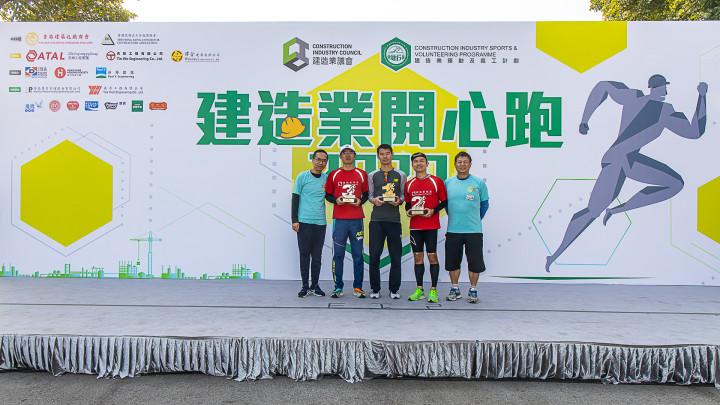 建造業開心跑暨嘉年華2020 - 頒獎典禮-087