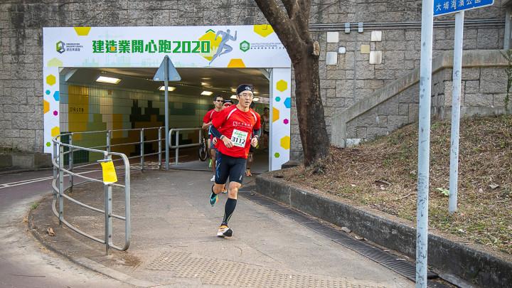 建造業開心跑暨嘉年華2020 - 10公里賽及3公里開心跑-241