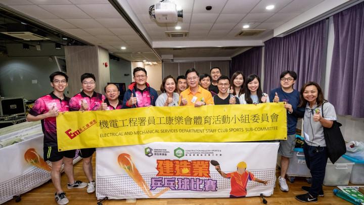 建造業乒乓球比賽暨嘉年華2019-場外花絮-032
