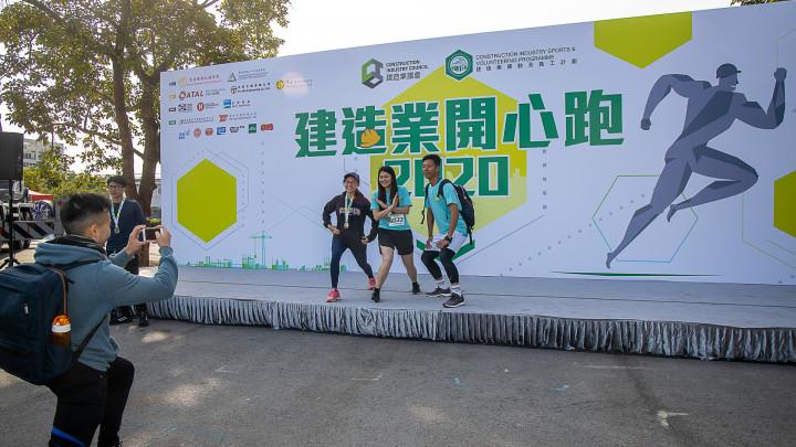 建造業開心跑暨嘉年華2020 - 周邊花絮-093
