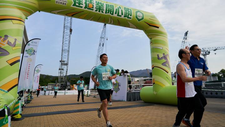 建造業開心跑暨嘉年華2020 - 10公里賽及3公里開心跑-095