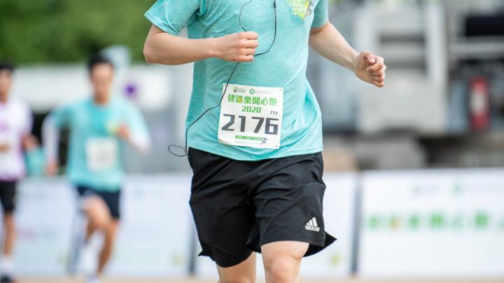 建造業開心跑暨嘉年華2020 - 10公里賽及3公里開心跑-162