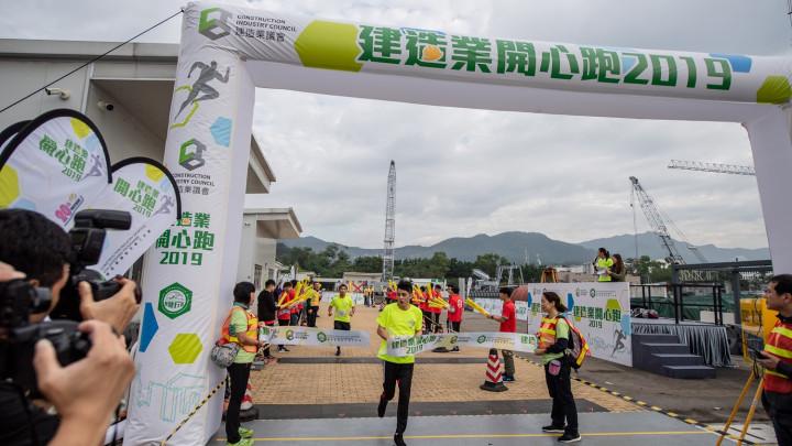 建造業開心跑暨嘉年華2019 - 衝線時刻-007