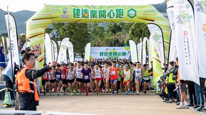 建造業開心跑暨嘉年華2020 - 10公里賽及3公里開心跑-134