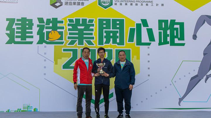 建造業開心跑暨嘉年華2020 - 頒獎典禮-098